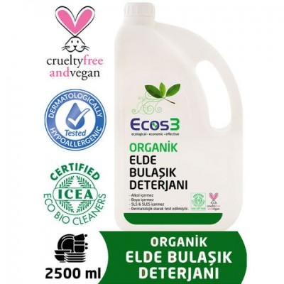 Ecos3 - Organik Elde Bulaşık Yıkama Sıvısı 2500ml