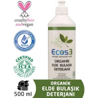 Ecos3 - Organik Elde Bulaşık Yıkama Sıvısı 500ml