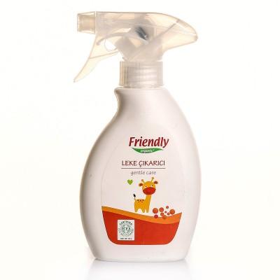 Friendly Organic - Organik Leke Çıkarıcı Sprey 250ml