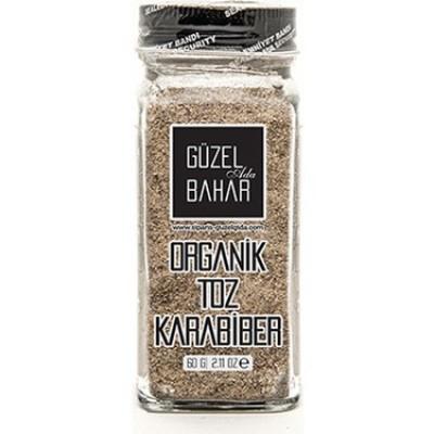 Güzel Gıda -Organik Toz Karabiber 60gr