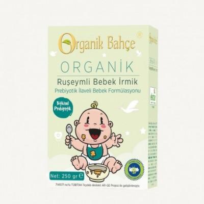 Organik Bahçe - Organik Ruşeymli Bebek İrmik 250gr