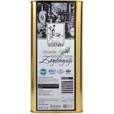Tardaş - Organik Naturel Sızma Zeytinyağı 5 Litre